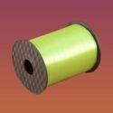 Лента Полипропиленовая 10 мм х250 салатовая, шт