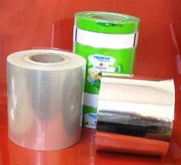 Готовые упаковочные решения